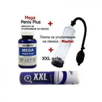 Set de pompă, tablete și cremă pentru mărirea penisului
