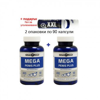 Mega Penis Plus – Tablete 90 capsule + Cadou Gel Mr. XXL